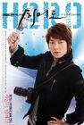 Hero(MBC)200910