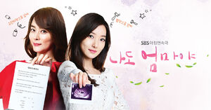 I'm a Mother, Too-SBS-2018-01