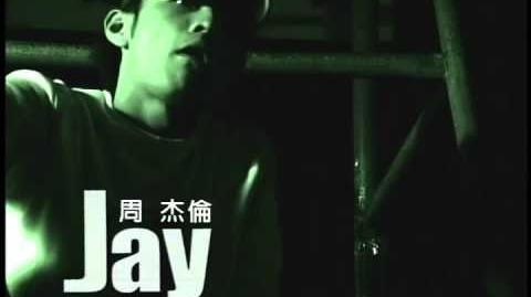 Jay Chou - Basketball Match