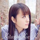 Kitano Kie - K
