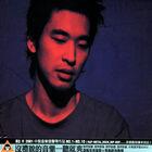 Stanley Huang CircusMonkeyAlbum