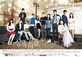 TheHeirs 330px
