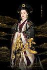 The Legend of Ba Qing-Jiangsu TV-201811