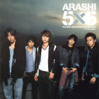 Arashi - 5×5 THE BEST SELECTION OF 2002←2004