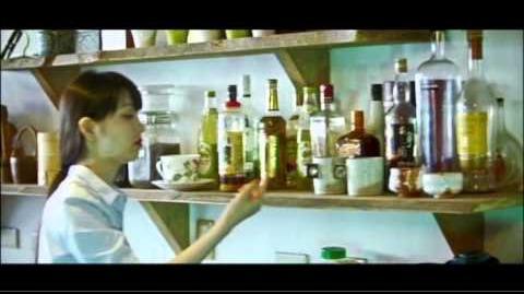 Back number - Takane no Hanakosan (高嶺の花子さん)