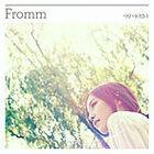 Fromm single 1