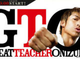 Great Teacher Onizuka 2012