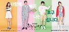 Ho Goo's LovetvN2015-4