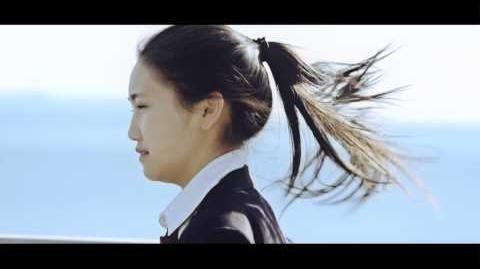 Inoue Sonoko - Sorairo Blue