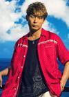 Keiji - Summer Lover