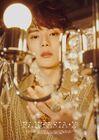 Lee Min Hyuk (1993)21