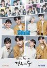 More Than Friends-jTBC-2020-01