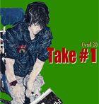 Seo In Guk - Take-1 - Vol.3