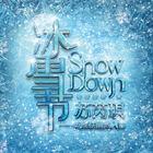 Su Rui Qi - Snow Down