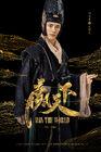 The Legend of Ba Qing-Jiangsu TV-201816