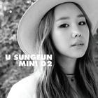 U Sung Eun 2nd Mini Album