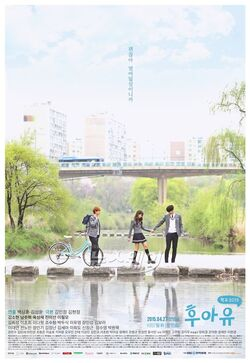 Who Are You - School 2015KBS22015-3