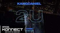강다니엘 (KANGDANIEL) - 2U M V