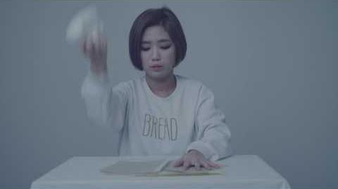 안예은(Ahn Ye Eun) 어쩌다보니 MV