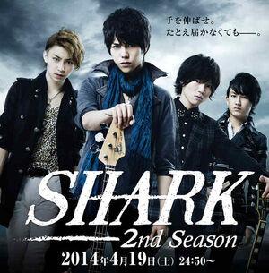 591px-Shark2