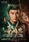 Chong Ming Wei-5