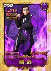 Densetsu no Okaasan NHK2020 -13