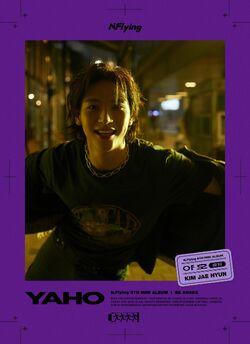 Kim Jae Hyun10