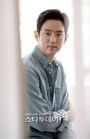 Kwon Yul24