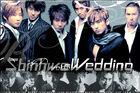 Shinhwa wedding sig