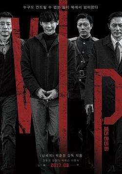 VIP-2017-03