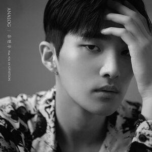 Yoo Hyun Woo1