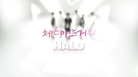 HALO - Fever