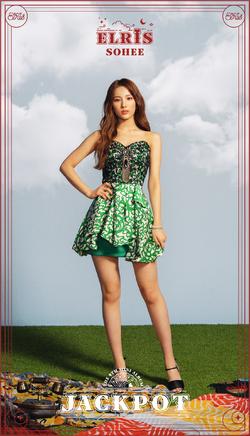 Kim So Hee04