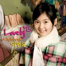 Lee Young Yoo - Lovely