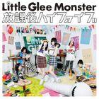 Little Glee Monster - Houkago High Five