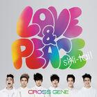 Love-peace-shi-tai