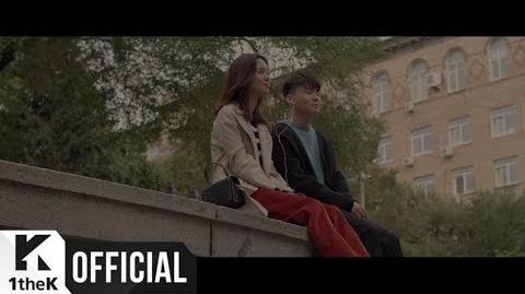 MV Yang Da Il(양다일) sorry(고백)