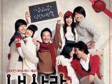 My Love (2007)