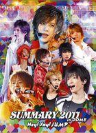 Summary 2011 portada DVD
