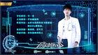 TOP High Energy Doctor-IQIYI-201701
