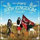 The peggies - NEW KINGDOM