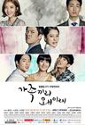 What Happens to My FamilyKBS22014-22