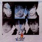 1st album cover