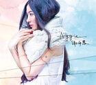 Aggie Hsieh-Piao Liu Mu