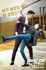 Man to Man-tvN-2017-07