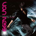 Vanness Wu Cover 04