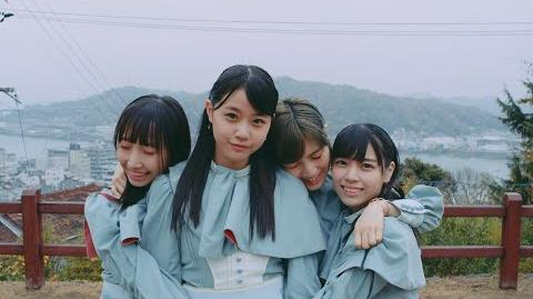 【MV full】風を待つ STU48 公式-1