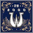 2000won - Goodbam