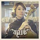 COVER-나비 미니앨범