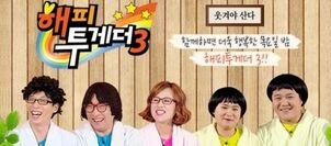 Happy Together (TV Show)